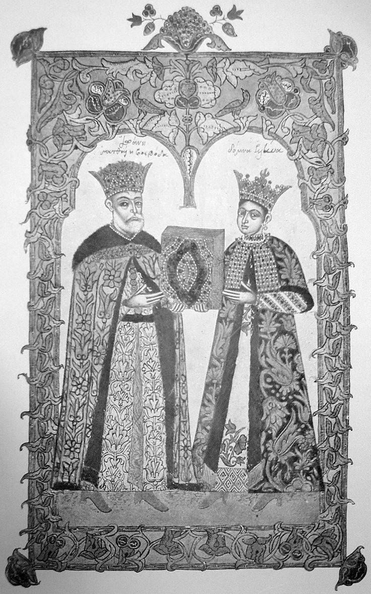 Wallachian Voivode Matei Basarab(1632-1654) and his wife, Lady Elena, contemporary illuminated manuscript