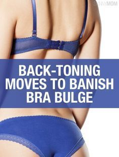 how to get rid of fat under bra line