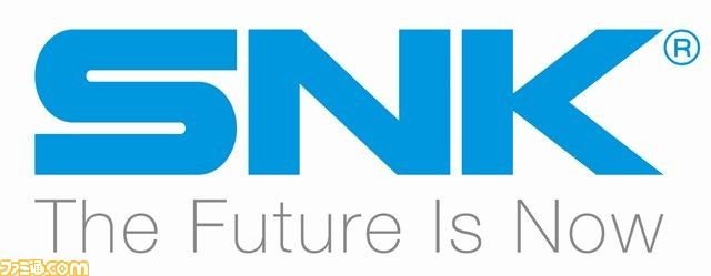 It's Official: SNK Playmore Is Ditching The Playmore
