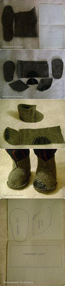 MK fabricar botas para las casas |  Masters País