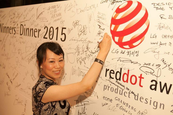 Red Dot to nagroda przyznawana od 1955 roku (fot. en.red-dot.org)