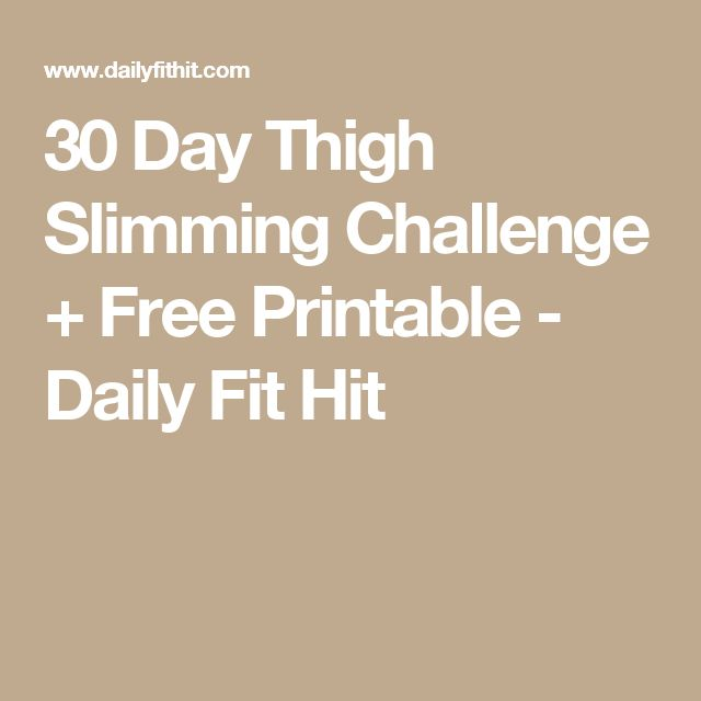 30 day thigh slimming challenge pdf