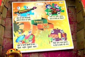 holi tambola tickets with holi slogans