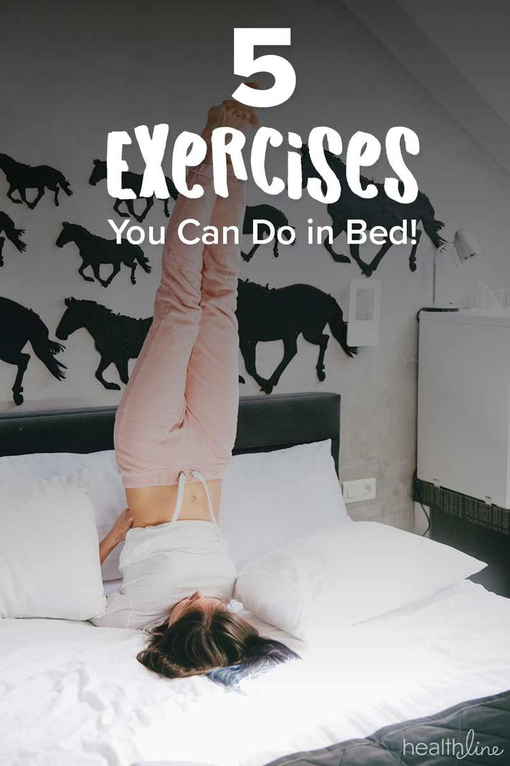 5 exercises you can do in bed exercises workout and gym. Black Bedroom Furniture Sets. Home Design Ideas