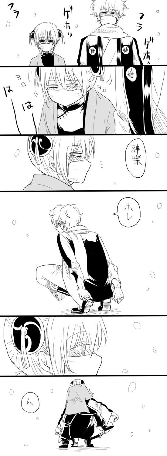 Gin Tama, Kagura (Gin Tama), Sakata Gintoki, Snowing, Medical Mask