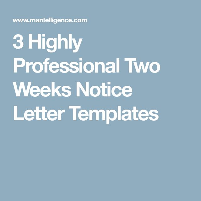 The 25 best Professional resignation letter ideas on Pinterest