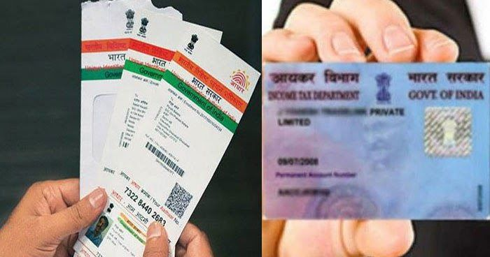 How to Link AADHAR CARD with your PAN CARD  - Tech for Economy   image  (1) The Income Tax Department has made it easy for taxpayers to link their PAN with Aadhaar.  (2) It was reported that taxpayers were finding it difficult as their names did not match