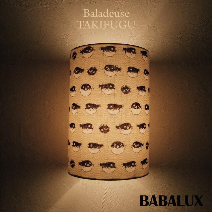 Baladeuse GM modèle TAKIFUGU - www.babalux.fr
