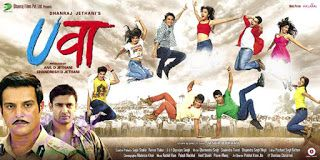 Uvaa (2015) Bollywood Movie Songs Free Download