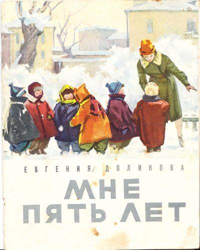 Средне-Уральское Книжное Издательство, Свердловск, 1965, энц. формат, тираж 100 000 экз.