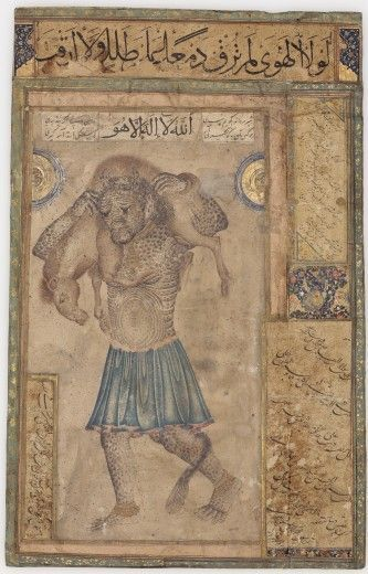 Here are some depictions of Jinns in Islamic art over the course of centuries. Description from islamscifi.com. I searched for this on bing.com/images