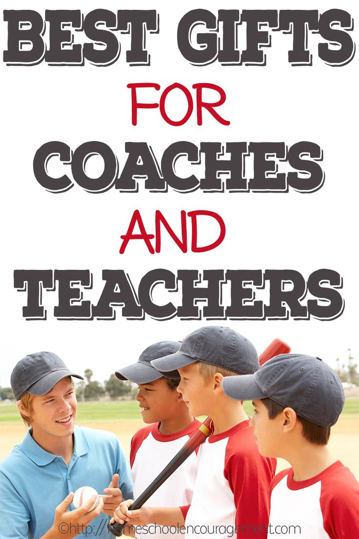 Best Gifts For Coaches And Teacher Gifts Encouraging