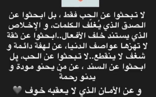 حالات عشق وغرام رومانسية للأحباب Math Arabic Calligraphy Math Equations