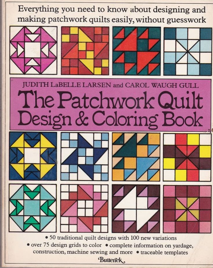 Patchwork Quilt Design And Coloring Book Larsen Gull Butterick 1977 Paperback