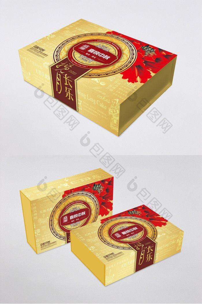Download Delicious High End Moon Cake Box Template Psd Free Download Pikbest Box Template Moon Cake Festival Design