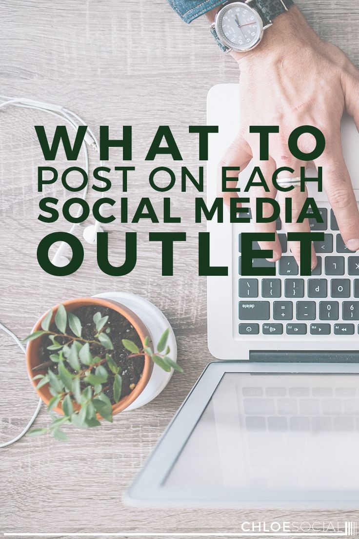 Each social network is different so it's important to play to each one's strengths and know what to post on each social media outlet. #SMM #SocilaMedia