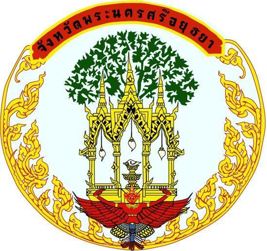 Phra Nakhon Si Ayutthaya, Thailand - (Area 2,557 Km²) - Capital: Ayothaya #PhraNakhonSiAyutthaya #Ayothaya #Thailand (L18803)