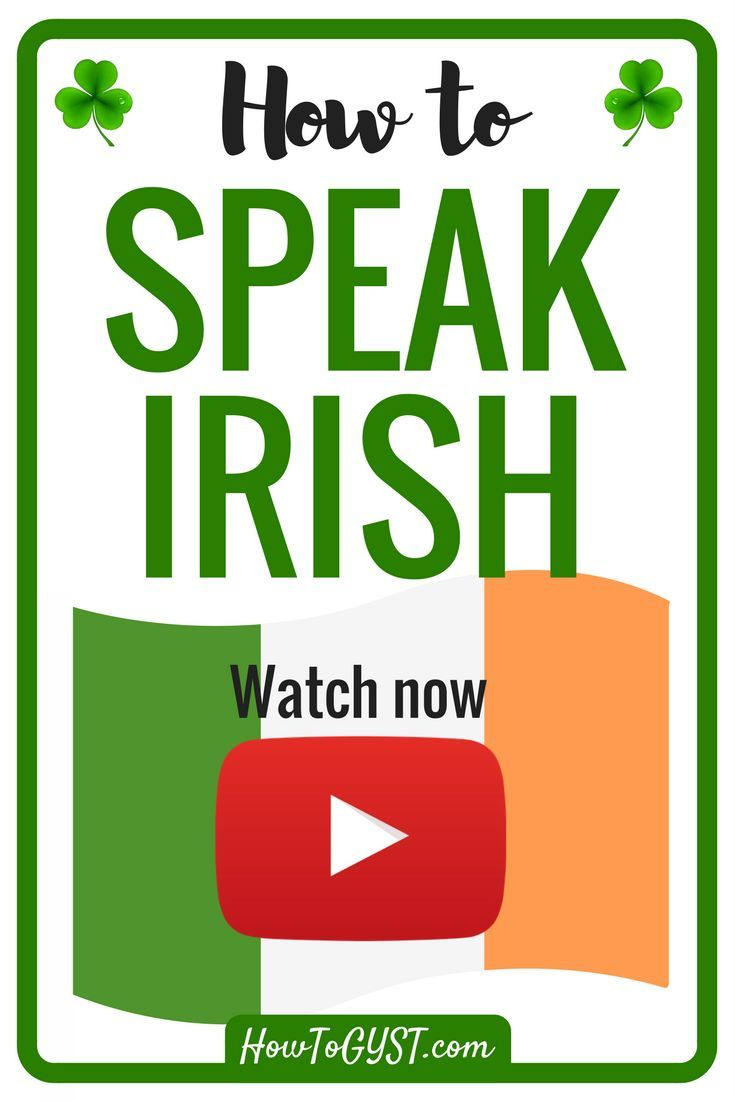 ☘️ Fancy learning how to speak Irish? ☘️ I'm teaching you a few common phrases and their pronunciation, as well as some fun facts about the Irish language. And just in time for St. Patrick's Day. ;)  Watch now >> https://youtu.be/bHau9MEPF6Q