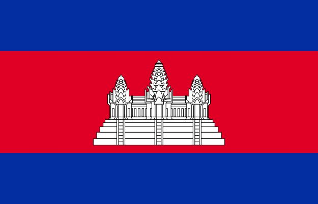 "Cambodia Motto: ""Nation, Religion, King"" Capital: Phnom Penh Official Language: Khmer Government: const. Monarchy Currency: Riel Driving: right Religion: Buddhism Flag: -blue: liberty, brotherhood -red: bravery -Angkor Wat: Integrity, justice, heritage"