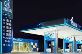 Gazprom Neft Petrol Station