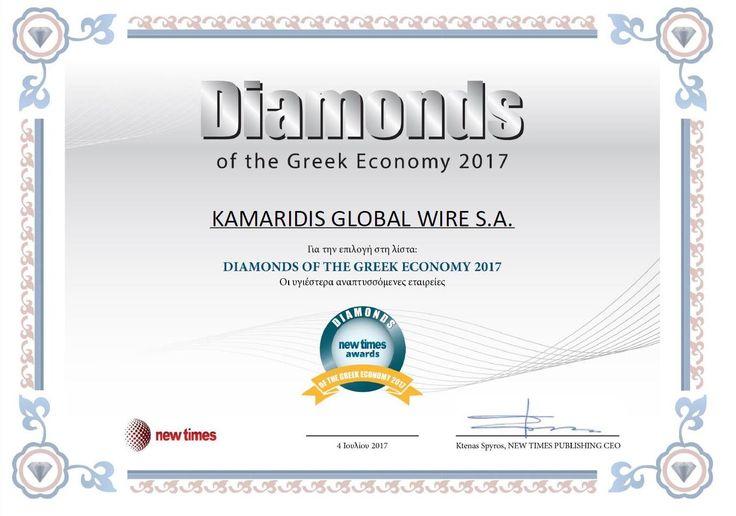 Diamonds of the Greek Economy 2017 #kamaridis #honoured #kamaridis_global_wire_team