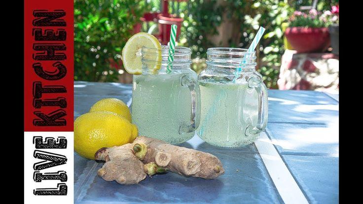 Κάντε την πιο ωραία σπιτική Λεμονάδα - How to make Fresh Lemonade- Live ...