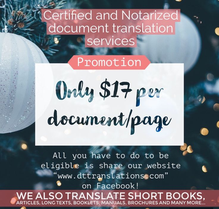 Free document templates letter for passport application of my document templates letter for passport application of my child new consent letter sample and child care authorization the nigerian valid notarized letter altavistaventures Gallery