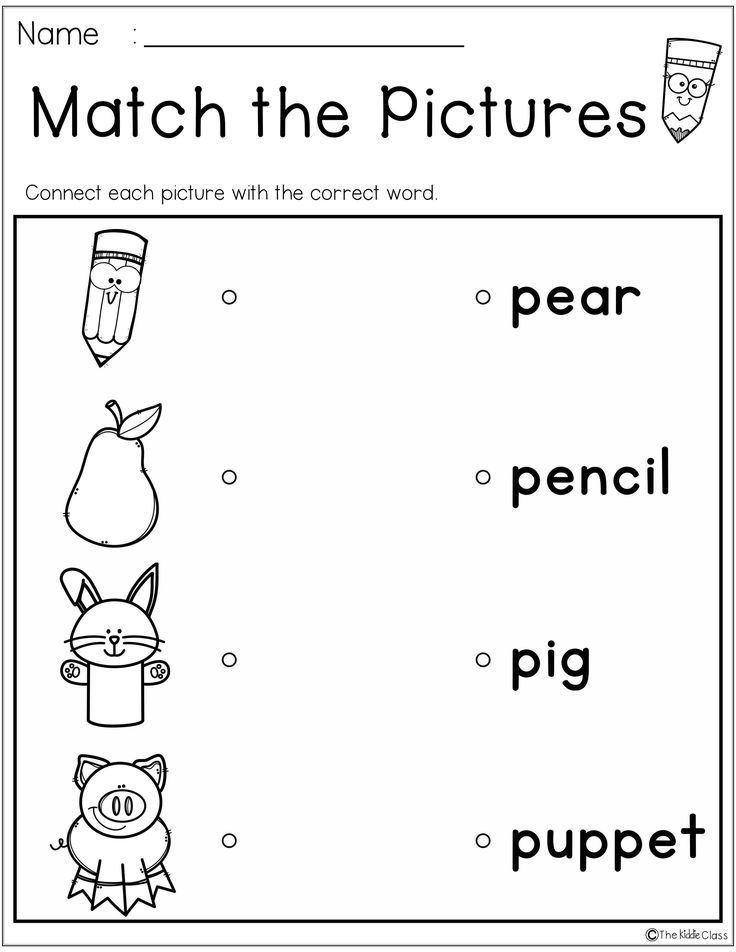 Letter Of The Week P Is Perfect For The Beginning Of The Year In Preschool Or Kin Letter P Worksheets Kindergarten Worksheets Kindergarten Worksheets Printable Letter p worksheets preschool