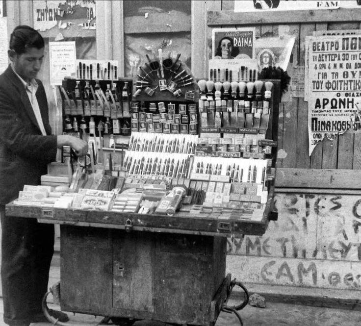 ΑΘΗΝΑ 1944.  Κατάστημα με ρόδες                                    φωτό : Dimitris Kessel Athens
