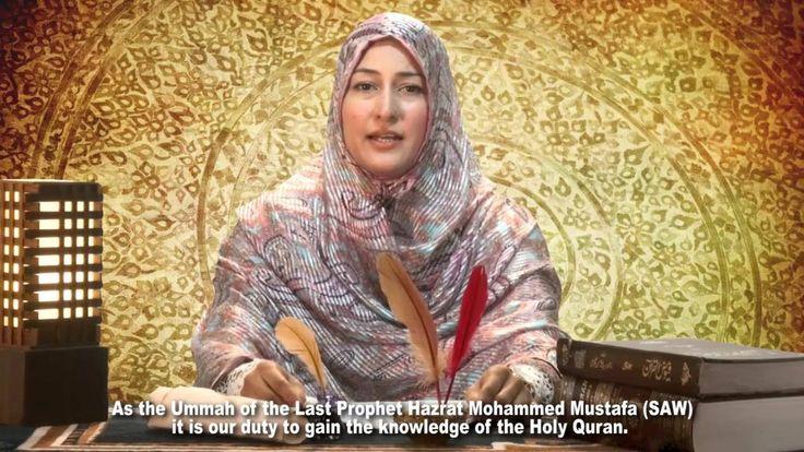 Learn Quran Episode 2 - With English Subtitles  #ARAR #Quran #LearnQuran #KidsLearning #Islam