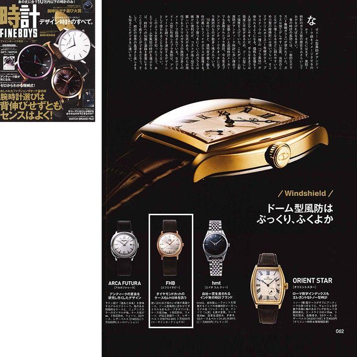 FINEBOYS時計 VOL.11 P62