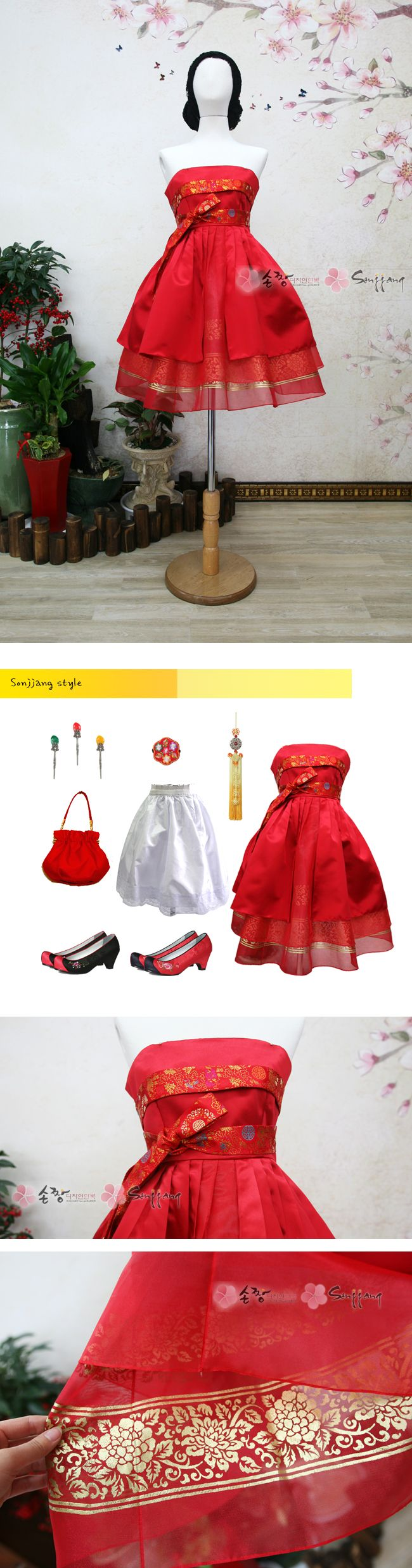 HANBOK - Traditional and yet Oh-So-Cute