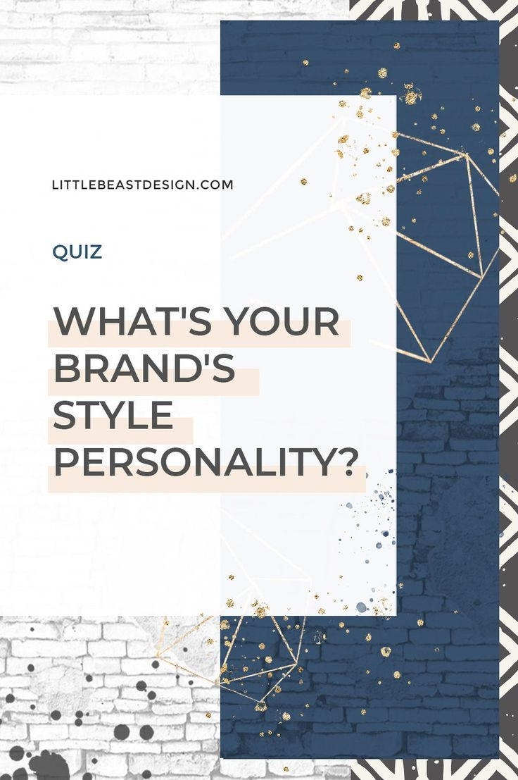 Take The Quiz What S Your Brand S Signature Style In 2020 Know Your Customer Getting To Know You Creative Entrepreneur Inspiration