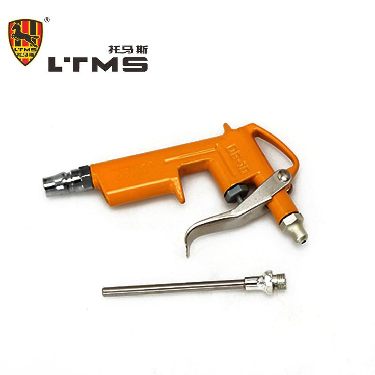 Professional HVLP Spray Gun Blowing Dust 100% Washing Air Duse Blower Power Tools Fittings Chrome Body High Quality Airbrush HOT