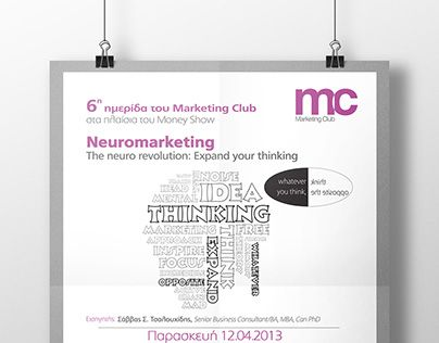 """Check out new work on my @Behance portfolio: """"Neuromarketing Seminar - Poster (2013)"""" http://be.net/gallery/34226285/Neuromarketing-Seminar-Poster-(2013)"""