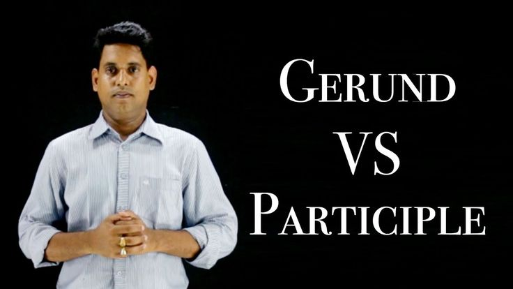 Gerund VS Participle | Wasi Ahmed This video will help you to differentiate Gerund' and 'Participle' perfectly in an English sentence. The difference between 'Gerund' and 'Participle' is very important to know as you may get many more questions from this topic in any competitive exam. So watch this video with full concentration and answer the following quiz in comment box: Quiz: 1. I like swimming. Here swimming is ----- 2. It is breaking news. Here breaking is ---- Best of luck Wasi Ahmed…