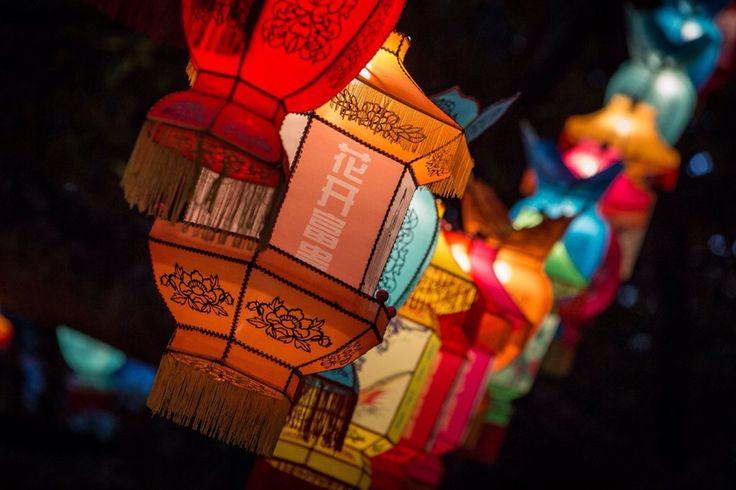 Chinese Lantern Festival.