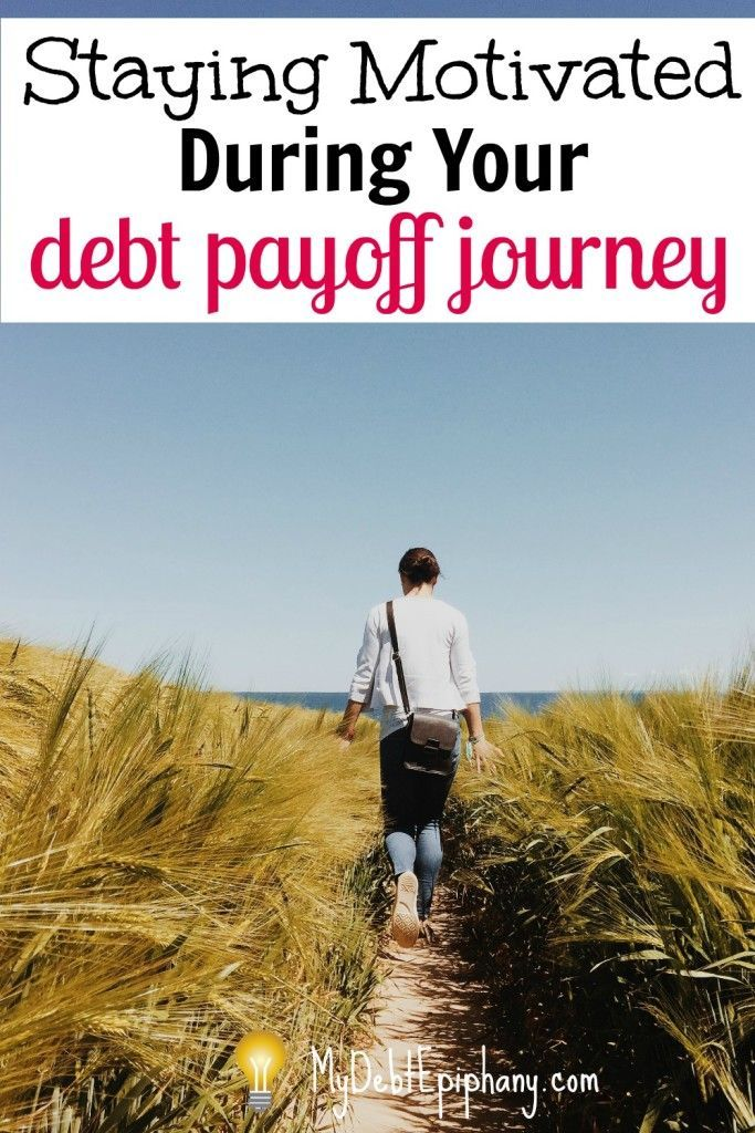 Staying Motivated During Your Debt Payoff Journey