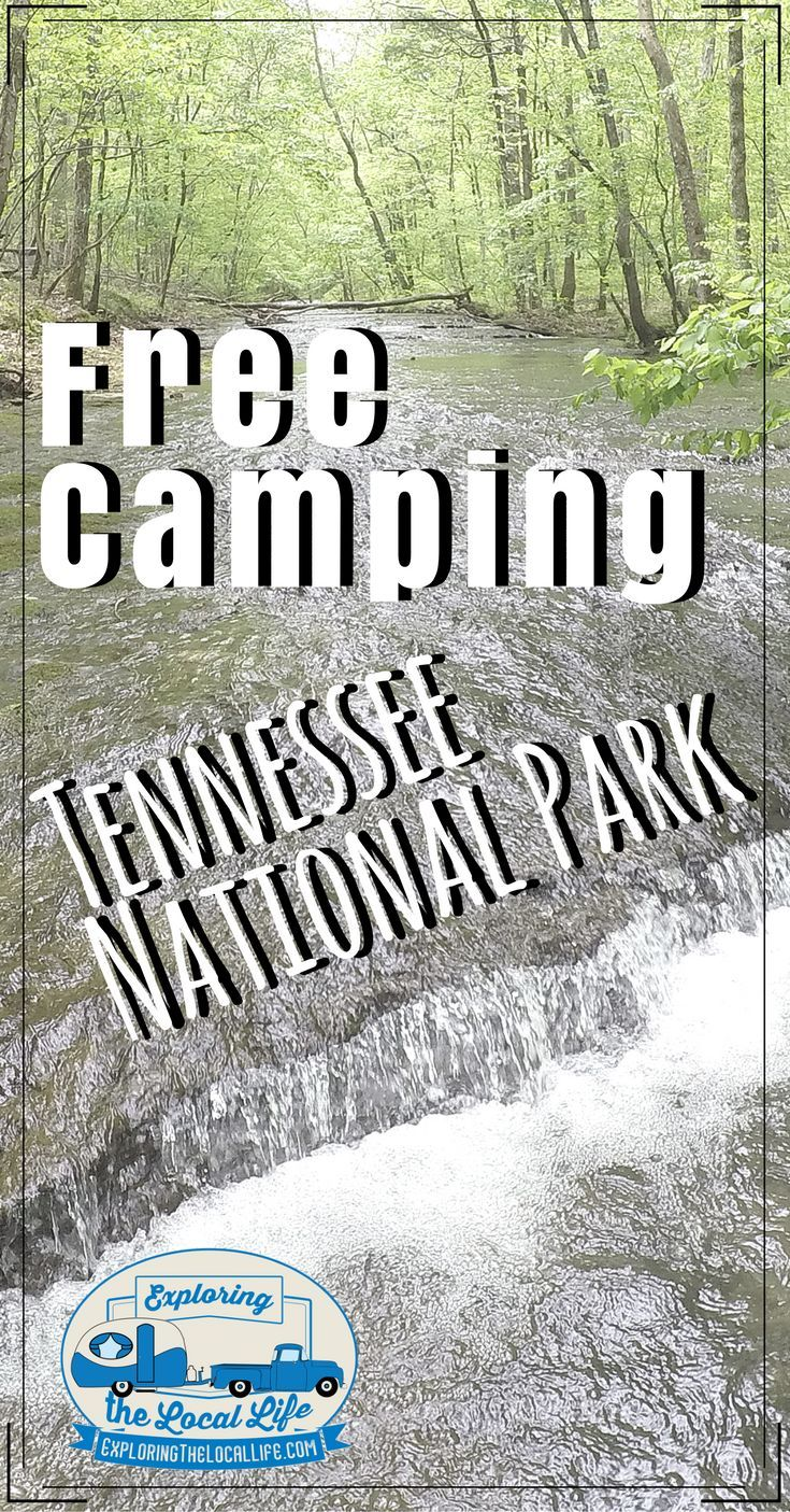 Looking for free camping in Tennessee? Look no further than Meriwether Lewis National Monument Campground. The sites are paved and level and big rig friendly. Tent camping? No worries, there were plenty of tent campers when we visited. We share 5 reasons why this is one of the best dry camping and boondocking spot we have found. #rvcamping #fulltimervliving #happycampers #rvwithkids