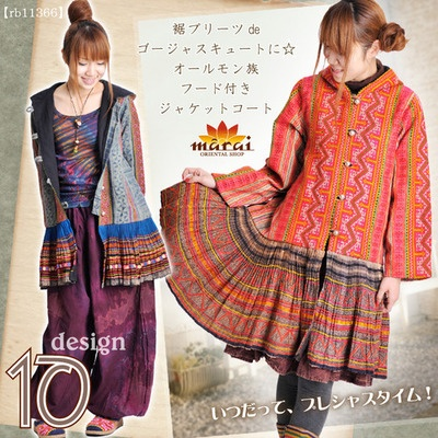 japanese with hmong clothing | Tumblr
