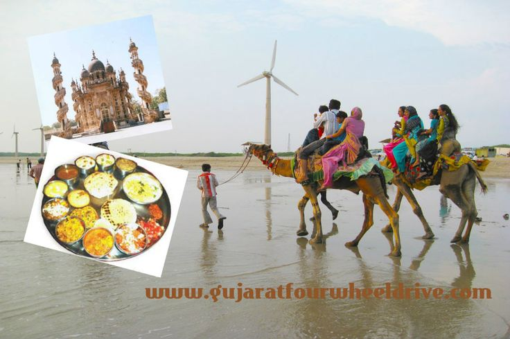 Explore Gujarat and spend your lovely vacations with Gujarat tour packages. Explore its adventurous tours, wildlife, fairs and festivals and spiritual heritage walk. Don't miss this opportunity. Book a trip now at bit.ly/1MfIrEd.