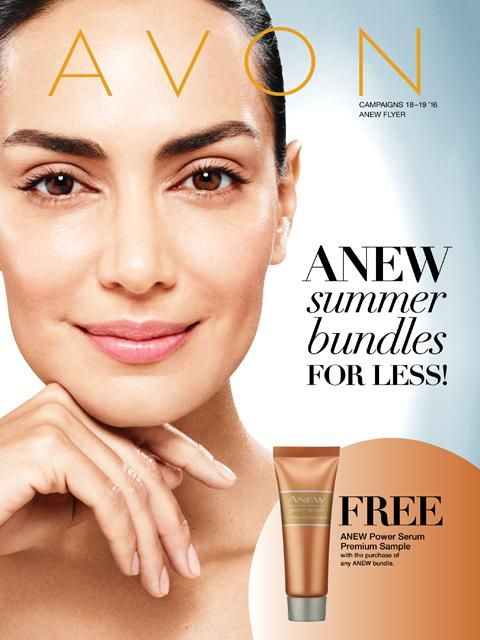 eBrochure | AVON Campaigns 18-19 '16 ANEW Summer Bundles For Less!