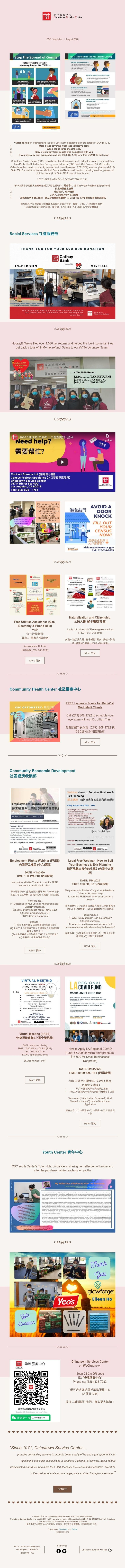Pin On Csc Newsletters