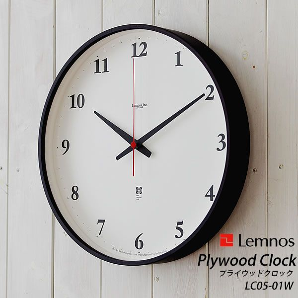 【楽天市場】掛け時計 電波時計 時計 壁掛け Lemnos レムノス Plywood clock プライウッドクロック LC05-01W 電波 壁掛け時計 掛時計 レムノス掛け時計 アナログ掛け時計 電波掛け時計:掛け時計 専門店 allclocks