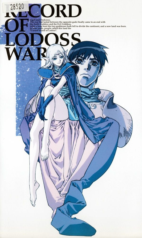 Record of Lodoss War  1