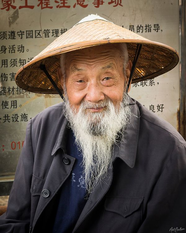 how to say old man in chinese
