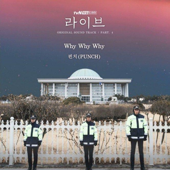 Complete Live (Korean Drama ) Music List | Kdrama | Korean