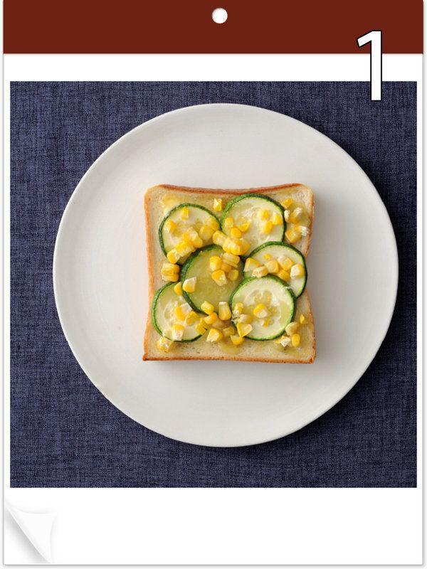 8月1日 「夏野菜トースト」 【使った材料】ズッキー二、とうもろこし、マヨネーズ、わさび