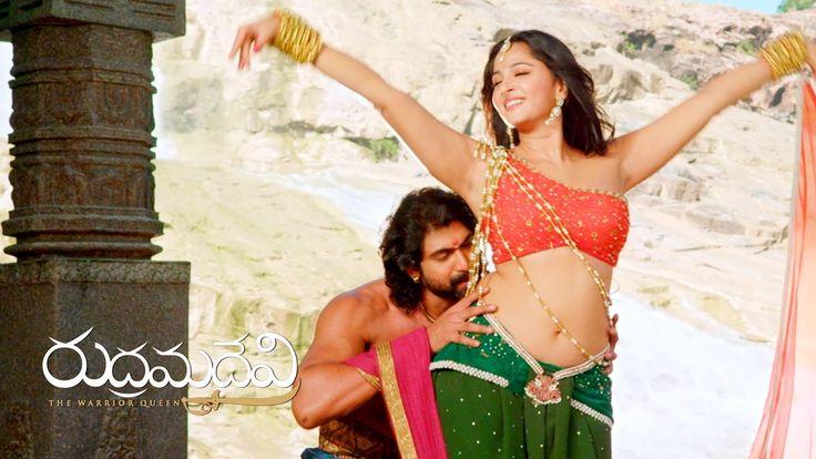Hot Romantic Song Troubles Rudhramadevi  Romantic Songs -1526