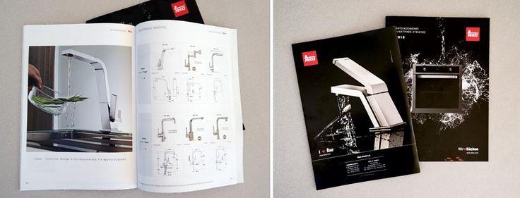 ThinkBAG designed the Bataries Brochure of TEKA Hellas.